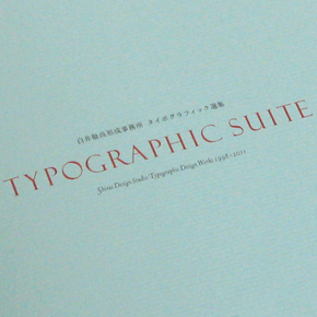 typography suite
