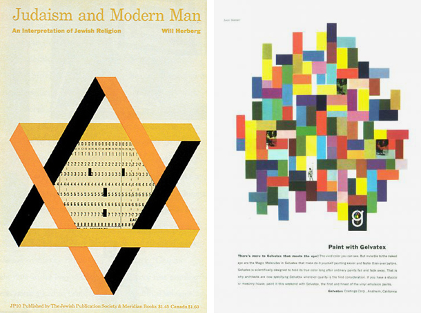 american designer. AIGA, typography, poster design, posters, logo, magazine