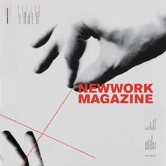 newwork_4_p
