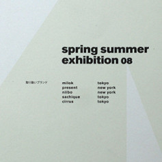 4th_exhibition